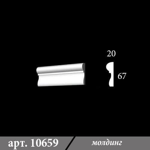Гипсовый Молдинг 20Х67Х1000