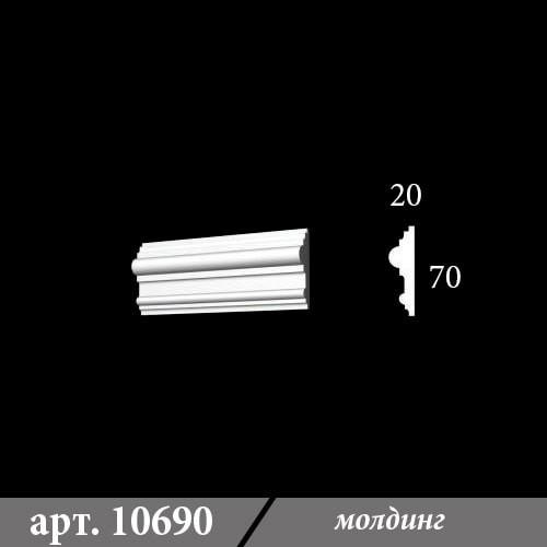 Гипсовый молдинг 20 х 70 х 1000