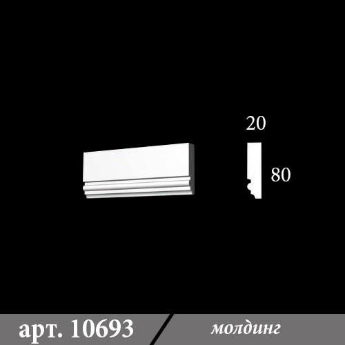Гипсовый Молдинг 20Х80Х1000
