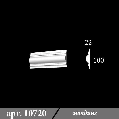 Гипсовый молдинг 22х100х1000