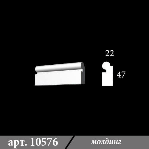 Гипсовый молдинг 22х47х1000