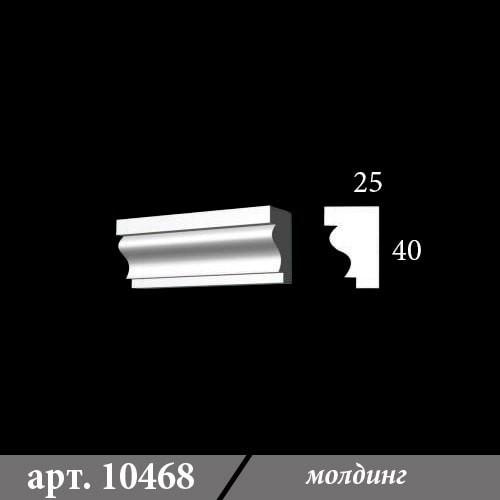 Гипсовый Молдинг 25Х40Х1000