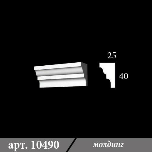 Молдинг Из Гипса 25Х40Х1000