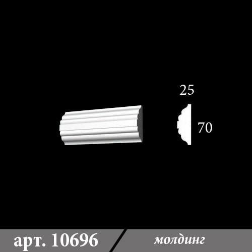 Гипсовый Молдинг 25 Х 70 Х 1000