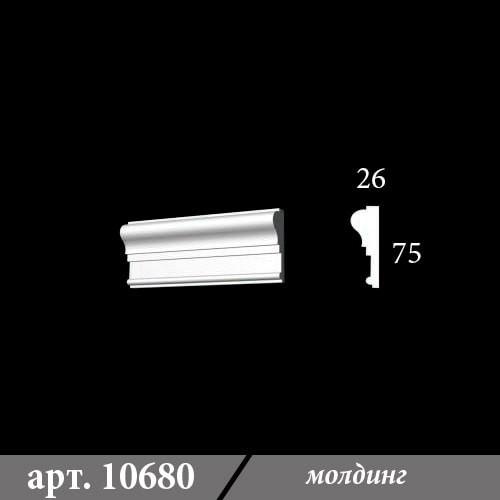 Гипсовый молдинг 26х75х1000