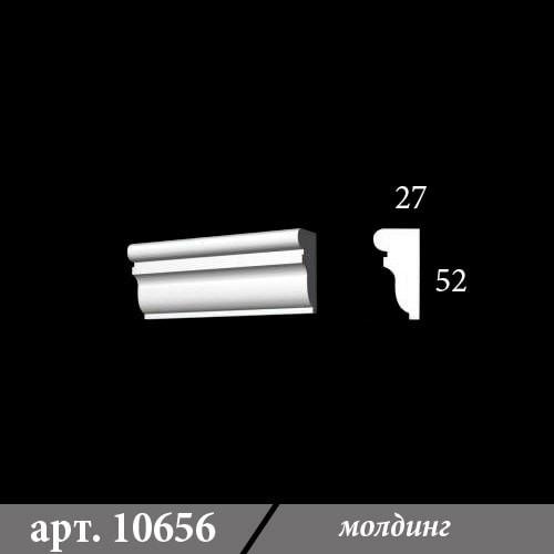 Гипсовый молдинг 27х52х1000