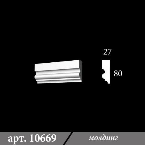 Гипсовый Молдинг 27Х80Х1000