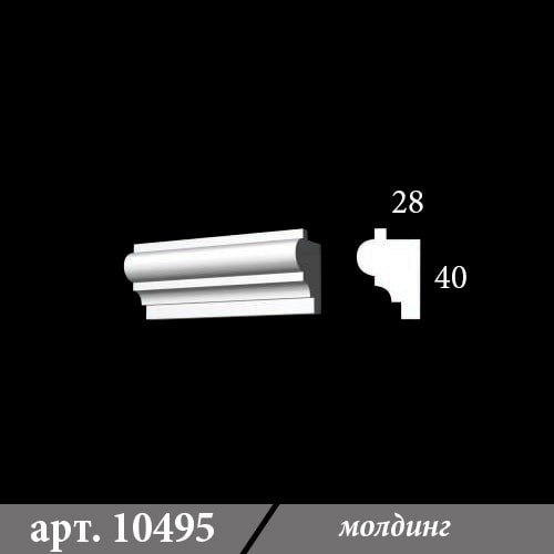 Гипсовый молдинг 28х40х1000