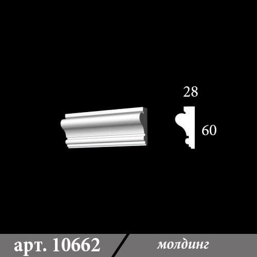 Гипсовый Молдинг 28Х60Х1000