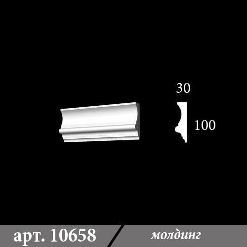 Молдинг Из Гипса 30Х100Х1000