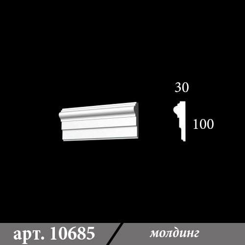 Гипсовый Молдинг 30 Х 100 Х 1000
