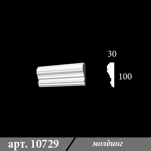 Молдинги Из Гипса 30Х100Х1000