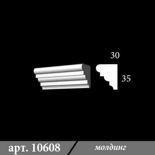 Гипсовый молдинг 30х35х1000