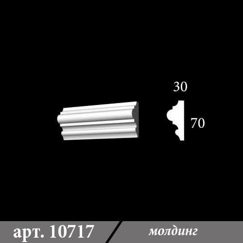 Гипсовый молдинг 30*70*1000