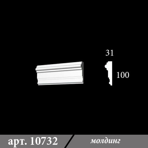 Гипсовый Молдинг 31Х100Х1000