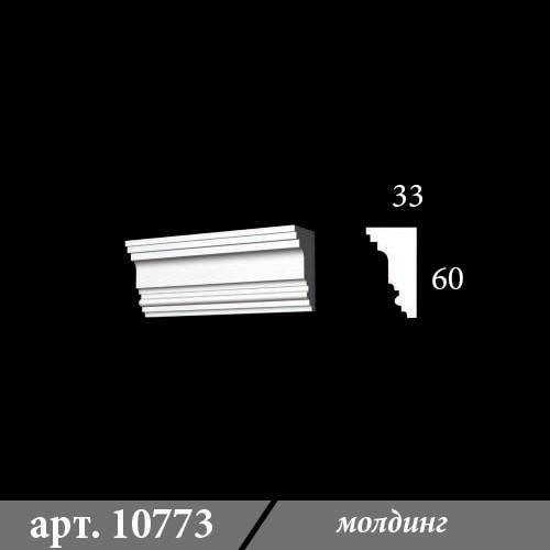 Молдинги из гипса 33х60х1000