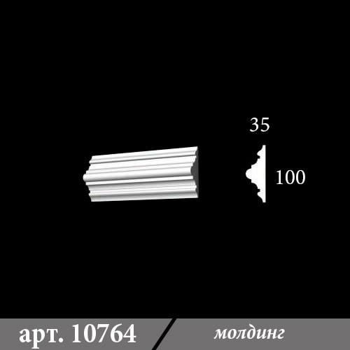 Молдинг из гипса 35х100х1000
