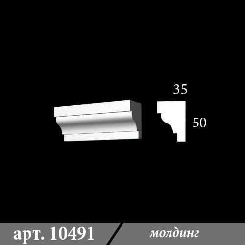Гипсовый молдинг 35х50х1000