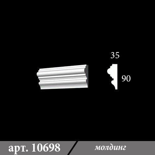 Гипсовый молдинг 35х90х1000