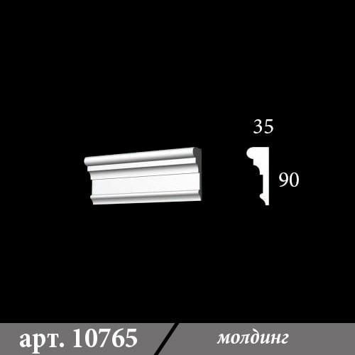 Гипсовый Молдинг 35 Х 90 Х 1000
