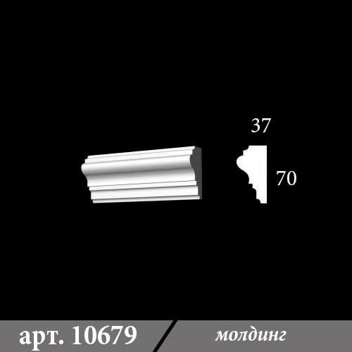 Гипсовый молдинг 37х70х1000