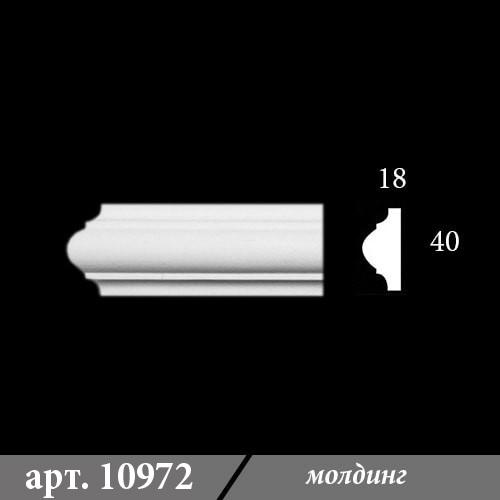 Гипсовый молдинг 40х18х1000