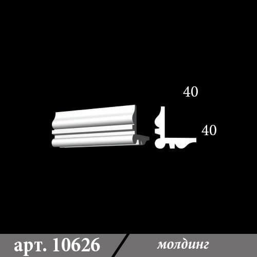 Гипсовый Молдинг 40 Х 40 Х 1000