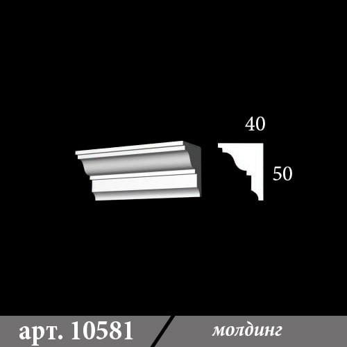 Гипсовый Молдинг 40Х50Х1000