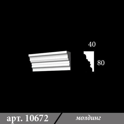 Молдинг Из Гипса 40 Х 80 Х 1000