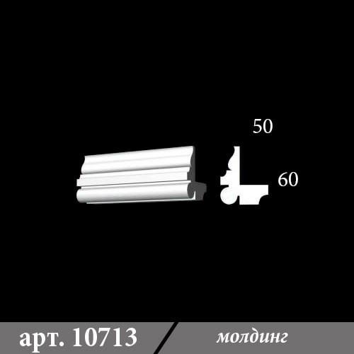 Гипсовый Молдинг 50Х60Х1000