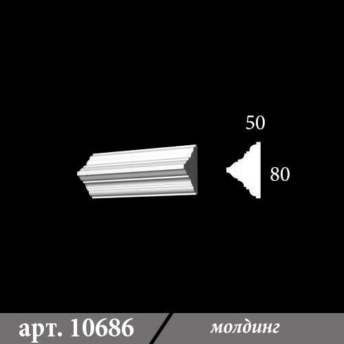 Гипсовый Молдинг 50Х80Х1000