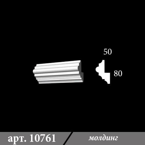 Молдинг из гипса 50х80х1000