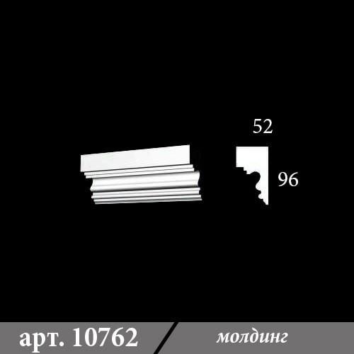 Гипсовый молдинг 52х96х1000