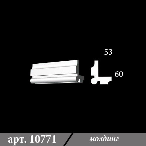 Гипсовый молдинг 53х60х1000