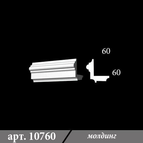 Гипсовый молдинг 60х60х1000