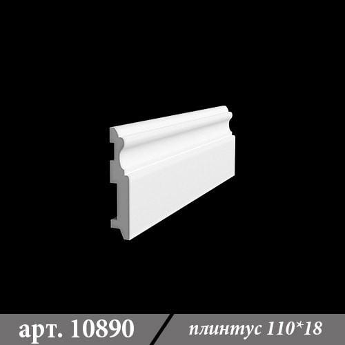 Гипсовый плинтус 110х18х1000