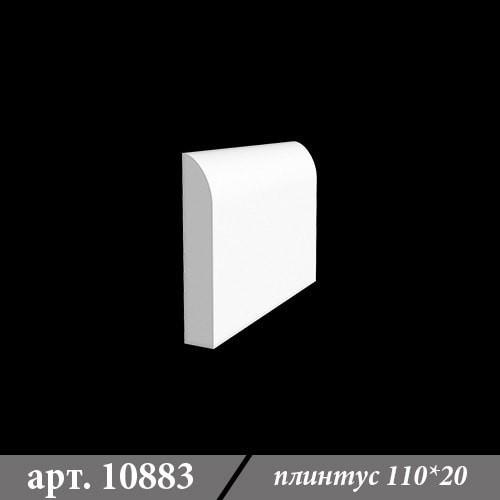Гипсовый Плинтус 110Х20Х1000