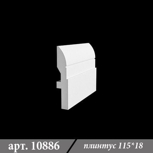 Гипсовый плинтус 115х18х1000
