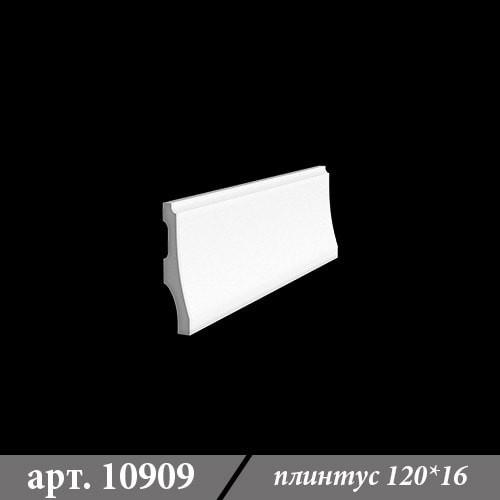 Гипсовый Плинтус 120Х16Х1000