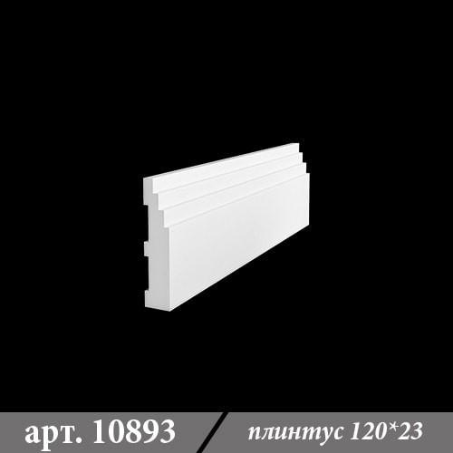 Гипсовый плинтус 120х23х1000