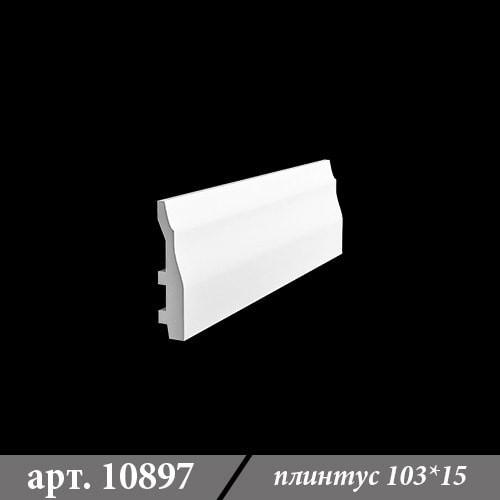 Гипсовый Плинтус 130Х15Х1000