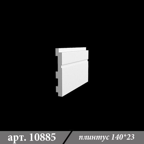 Гипсовый плинтус 140х23х1000