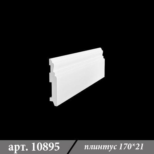 Гипсовый плинтус 170х21х1000