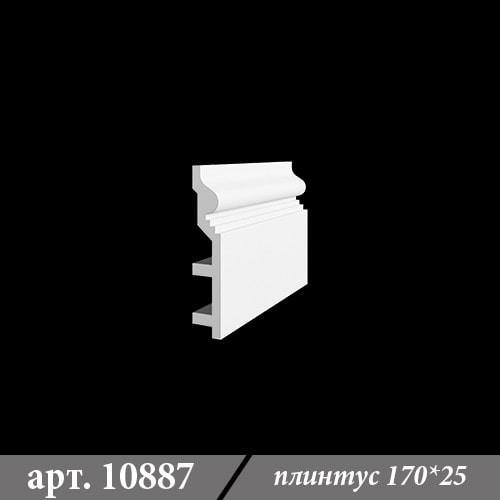 Гипсовый плинтус 170х25х1000
