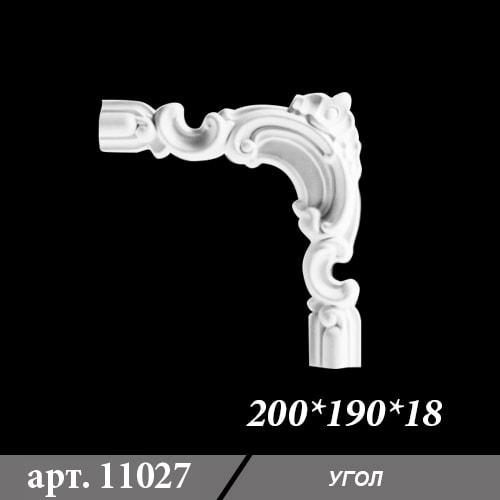 Гипсовый Угол 200Х190Х18