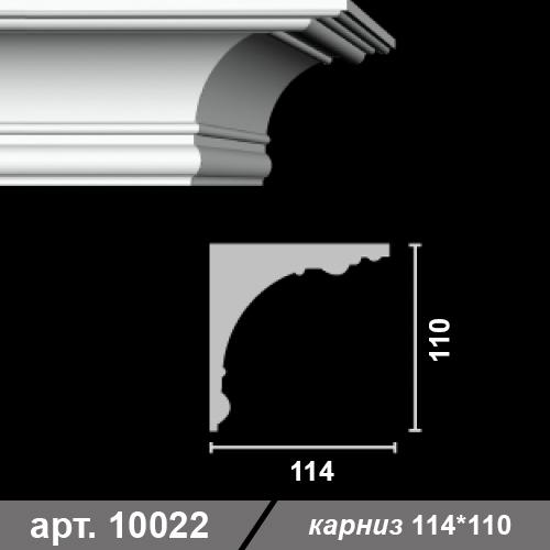 Карниз 114*110*1000