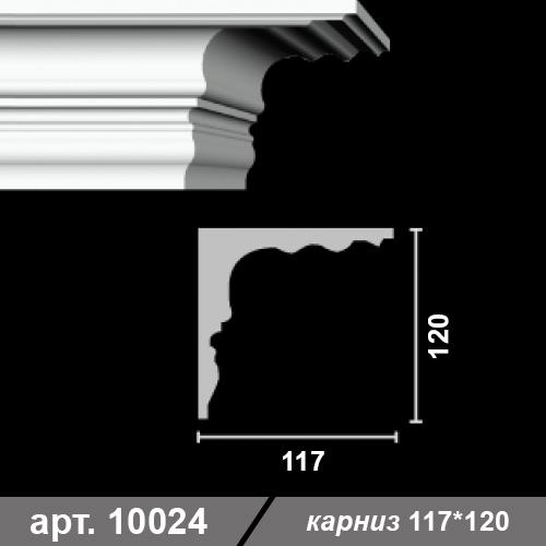 Карниз 117*120*1000