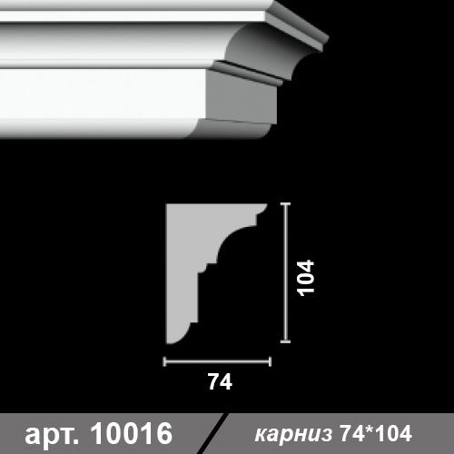 Карниз 74*104*1000