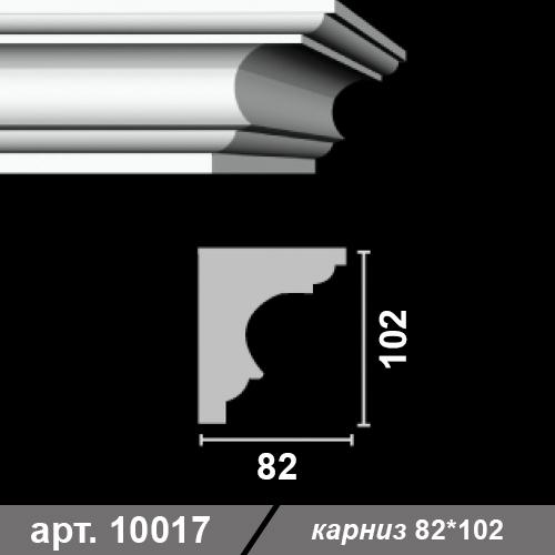 Карниз 82*102*1000