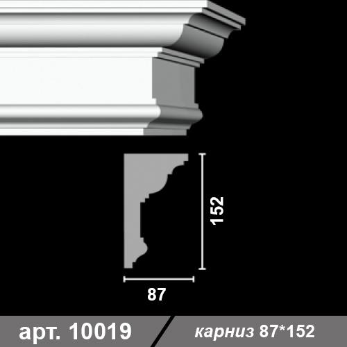 Карниз 87*152*1000-1